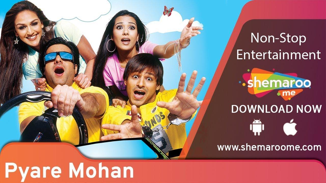 Download Pyare Mohan [2006] Fardeen Khan | Vivek Oberoi | Esha Deol | Amrita Rao | Hindi Comedy Movie