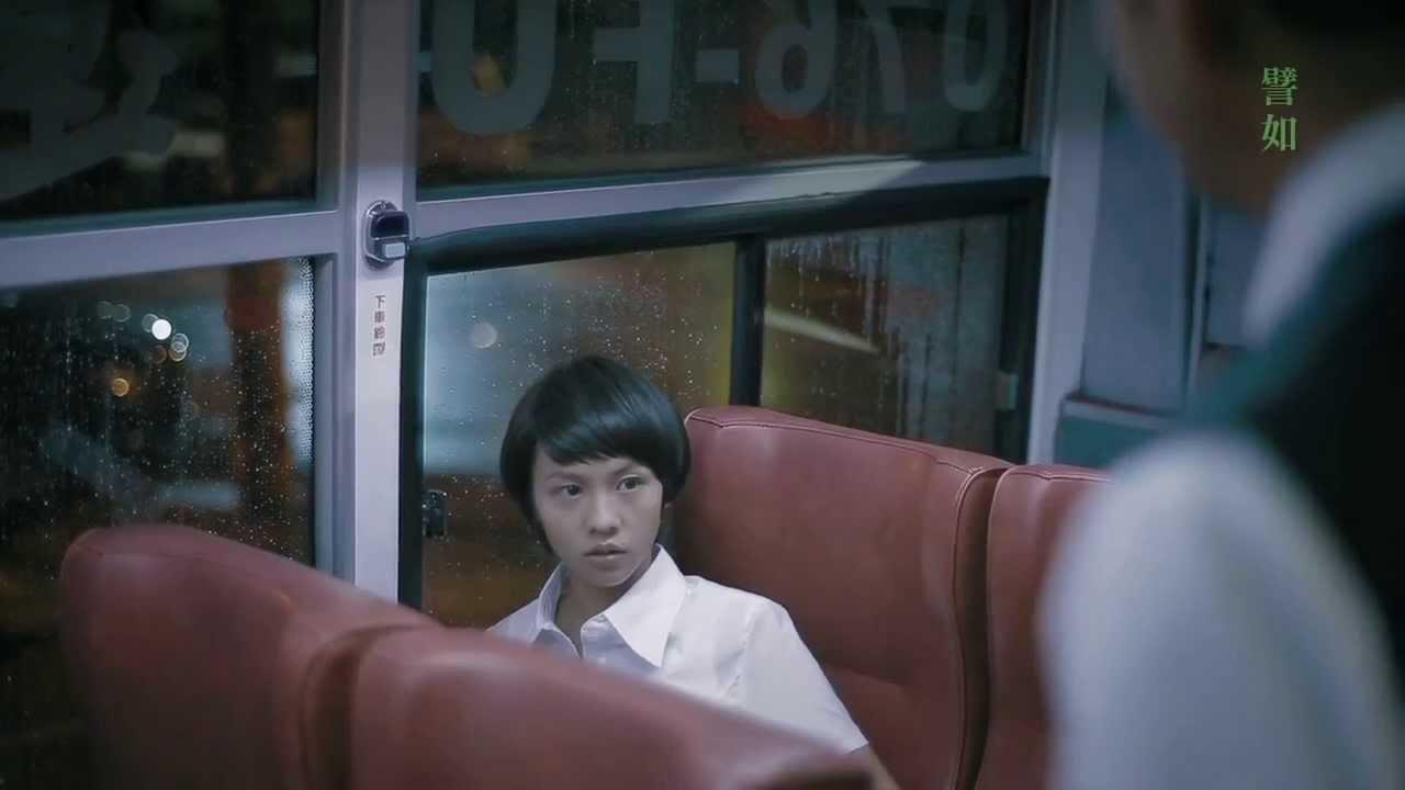 黃玠-下雨的晚上MV