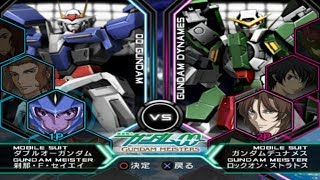 Mobile Suit Gundam 00: Gundam Meisters All Characters [PS2]