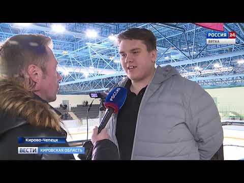 Вести. Спорт (01.12.2019)(ГТРК Вятка)