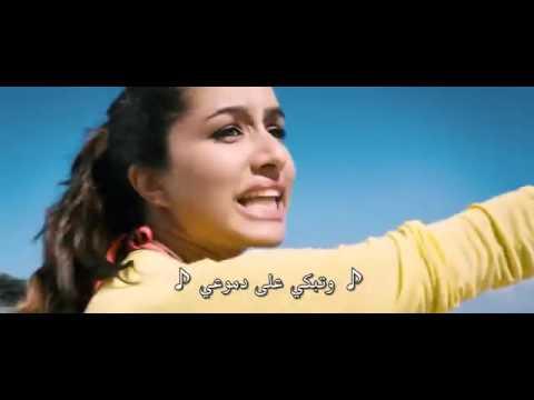 اجمل اغنية هندية في العالم من فلم ekvillain مترجمة 2015