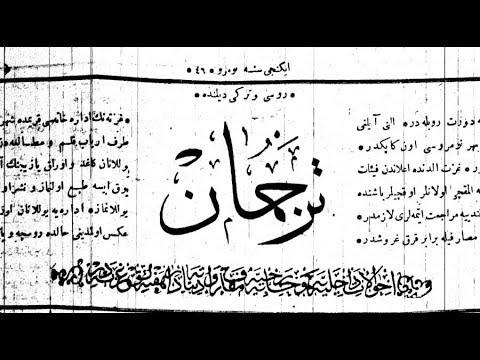 Как называлась первая русская газета