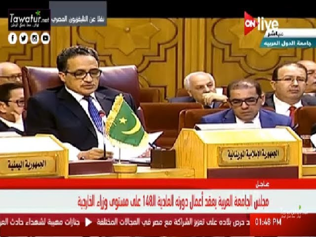 كلمة وزير خارجية موريتانيا خلال الدورة 148 من أعمال مجلس وزراء الخارجية