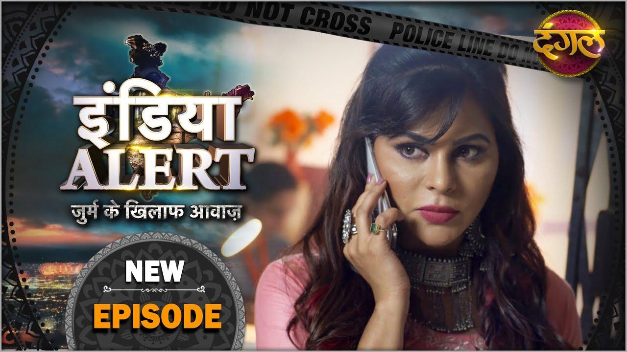 Download India Alert ( इंडिया अलर्ट ) | New Episode 455 | Killer Didi / किलर दीदी | Dangal TV Channel