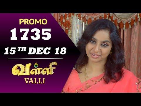 Valli Promo 15-12-2018 Sun Tv Serial Online