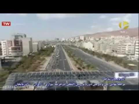 2017 Tour of Iran (Azerbaijan) - Stage 6 - Tabriz