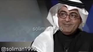 وليد الفراج يطقطق على اخوهه خالد الفرج 😂😂😂🤣