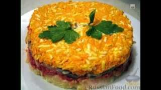 Салат Наваждение  Рецепт салат