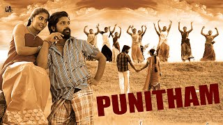Full HD Hindi-film | Punitham | Hindi Dubbed Blockbuster-aksiefilm vol