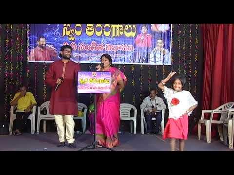 Jigelu Rani thalam