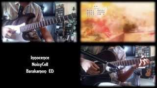 Barakamon ED - Innocence (Guitar Cover)