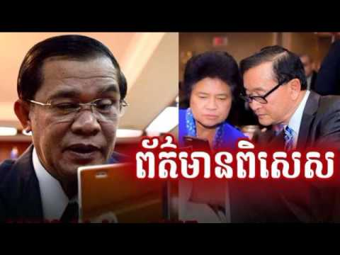 Cambodia Hot News: VOD Voice of Democracy Radio Khmer Afternoon Wednesday 06/21/2017