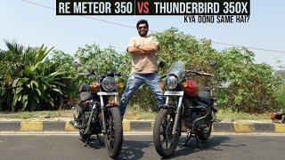 Royal Enfield Meteor 350 vs Thunderbird 350x - Same Bikes ? (quick comparison)