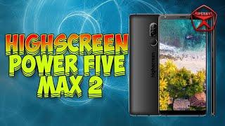highscreen Power Five Max - Самый полный обзор
