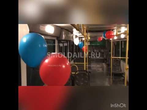 Смоленск АК-1308 автобус