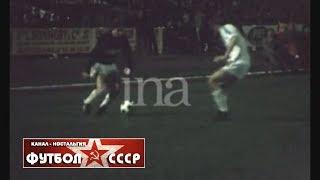 1975 Chamois Niort France Dynamo Kiev 0 2 Friendly football match