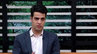 بامداد خوش - جوانان - صحبت ها با حمیدالله خپلواک ستانکزی در مورد تحصیلات شان