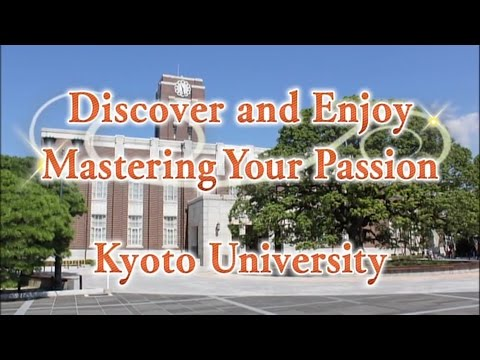 Introduction | Kyoto University 2016 - English version
