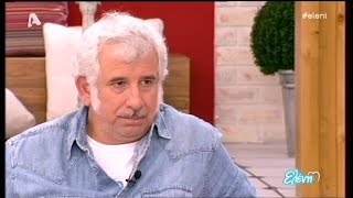 Ο Πέτρος Φιλιππίδης στην Ελένη (07/10/15)