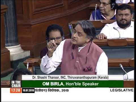 Dr. Shashi Tharoor's opposition to introduction of The Right to Information (Amendment) Bill, 2019