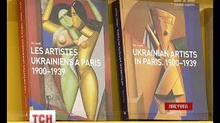 Казимир Малевич та Олег Сенцов: Україна взяла участь у найбільшому книжковому ярмарку у Німеччині(, 2016-10-20T10:06:31.000Z)