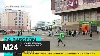 Фото Москвичи жалуются на появление преград на пути к метро или школе - Москва 24