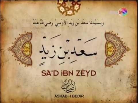 ASHAB-I BEDR (Rıdvanullahi aleyhim ecmain)