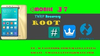 How To Root Qmobile J7 | Gionee P7 Max | TWRP | URDU | HD