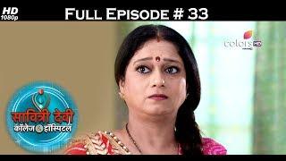 Savitri Devi College & Hospital - 28th June 2017 - सावित्री देवी कॉलेज & हॉस्पिटल - Full Episode HD