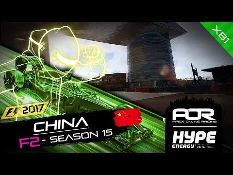 F1 2017 | AOR Hype Energy F2 League | XB1 | S15 | R2: Chinese GP