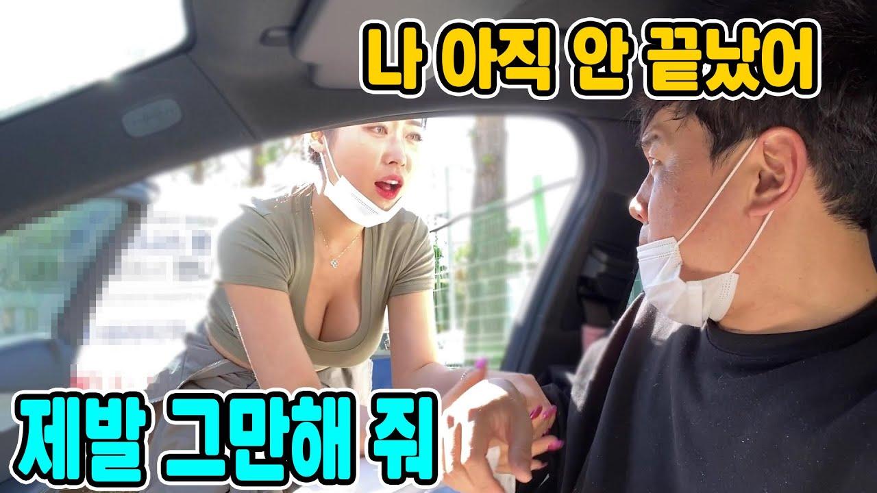 [SUB] 여사친 차에서 냄새나는 음식 먹방했더니 ㅋㅋ