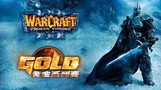WarCraft 3 Golden Ch ionship Series 2017 1 День Майкер и Бонивур