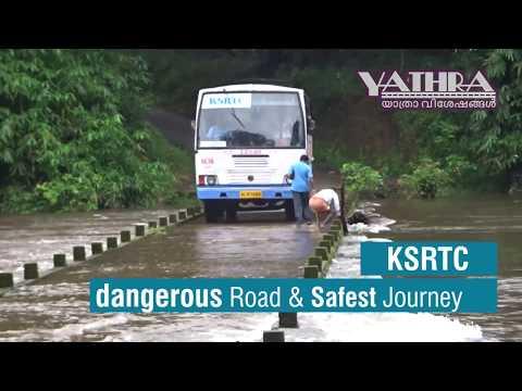 Pooyamkutty - Dangerous Roads & Safest Journey