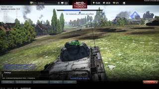 #1 - Немецкая армия - War Thunder