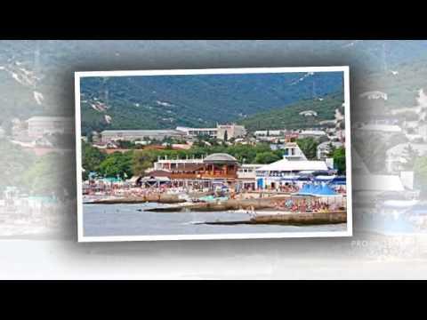 Кабардинка \ Путёвки \ Туры \ Отели \ Фото \ Отдых
