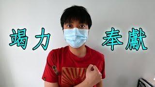Download lagu 香港醫院 世界第一 MP3