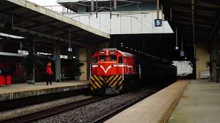 2019.02.21 行包列車6901次停靠七堵站3A月台