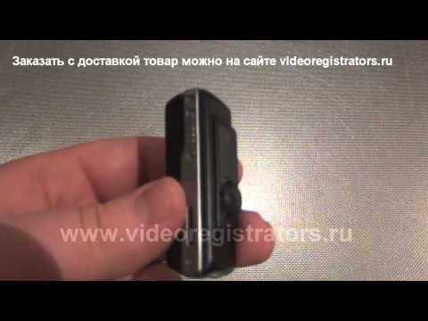 Видеорегистратор с датчиком движения и звука