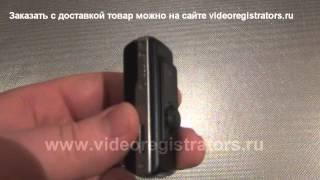 видео Выбираем регистратор с датчиком движения
