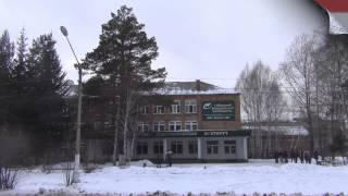 Лесосибирск бар Беккер Трактир Пединститут Телефоны