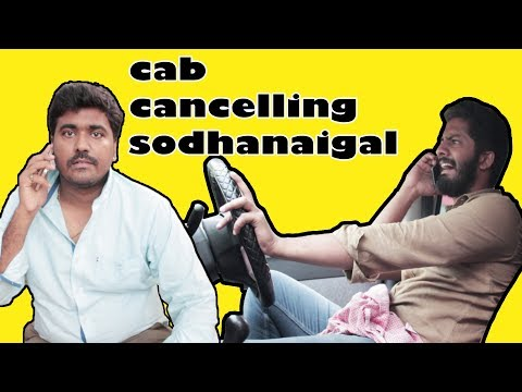 Taxi  Sodhanaigal | Every Indian Cab Ride | Comedy | Kichdy