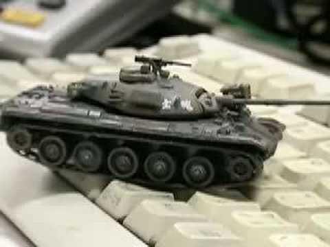 Motor tank