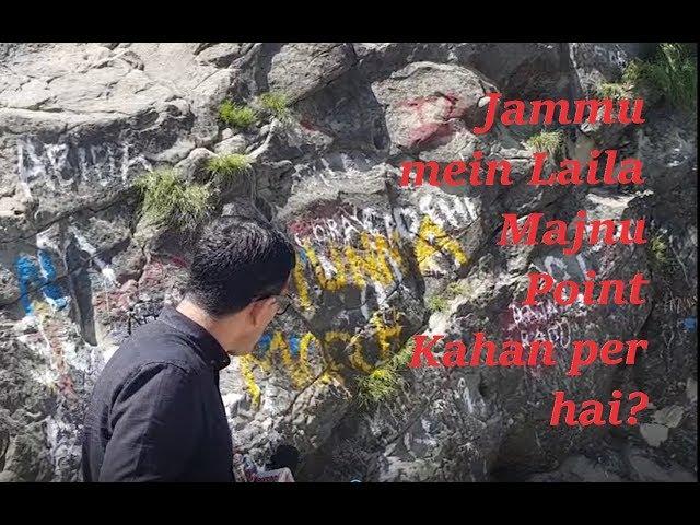 #Lover's paradise on Jammu-Rajouri road