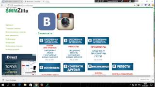Как на автомате заработать на аккаунтах Вконтакте и Instagram