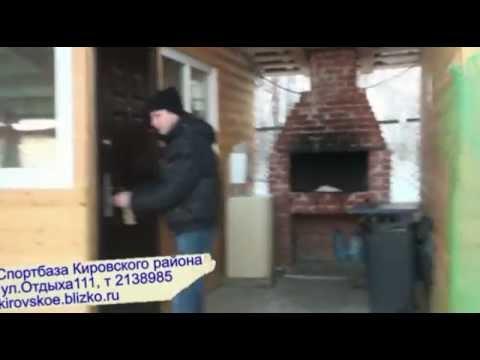 Спортивная база Кировского района Екатеринбурга