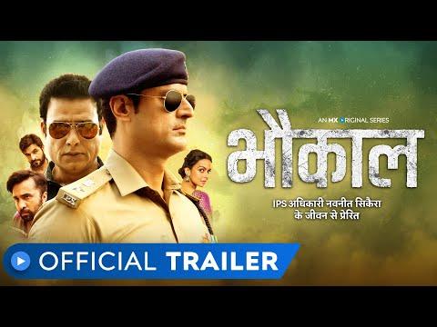 Bhaukaal | Official Trailer | Crime Drama | Mohit Raina | Abhimanyu Singh | MX Original Series