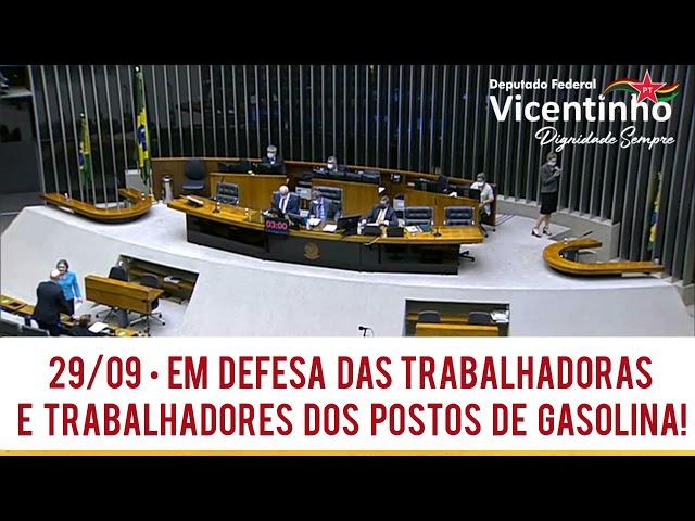 29/09 • EM DEFESA DAS TRABALHADORAS E TRABALHADORES DOS POSTOS DE GASOLINA!