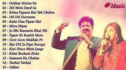 Hindi movies Hit songs 1& 15 l U+Aloka
