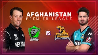APL 2018 M4: Nangarhar Leopards vs Paktia Panthers Live Stream, Afghanistan Premier League - APLT20