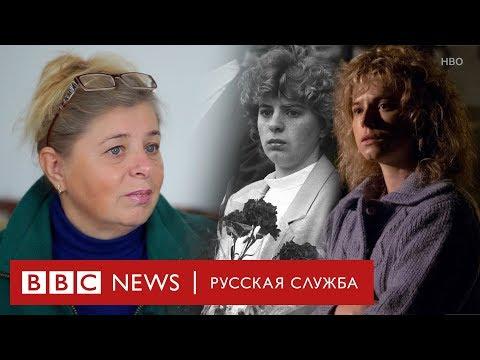 Настоящая Людмила из «Чернобыля»: первое интервью после выхода сериала